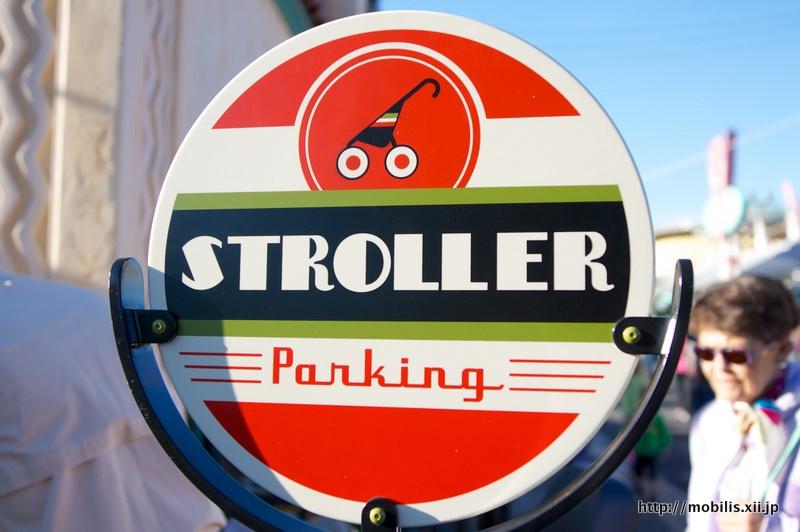 道路標識風のベビーカー置き場サイン