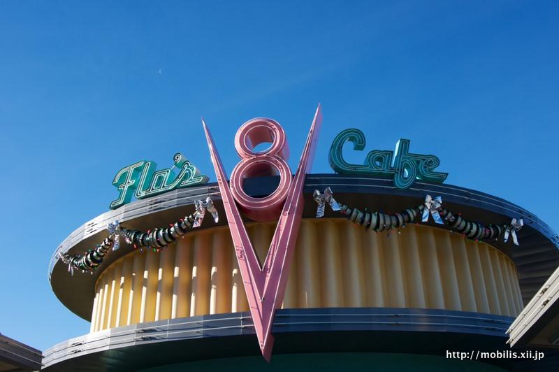 Flo's V8 Cafeの外観