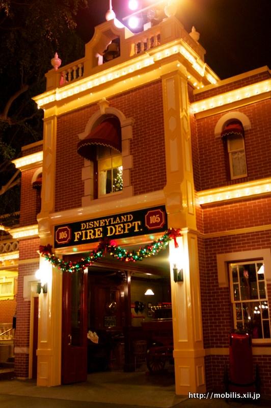 ディズニーランドの消防署