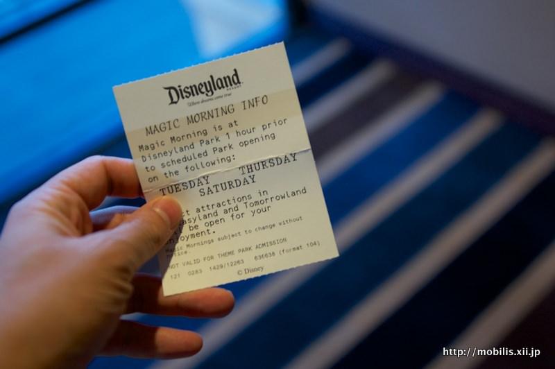 マジックモーニングの入場チケット