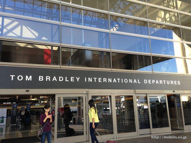 ロサンゼルス国際空港 TOM BRADLEYターミナル