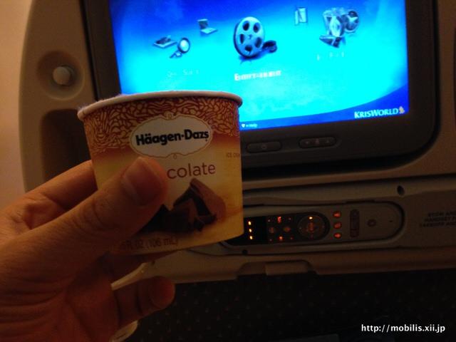 機内食のアイス