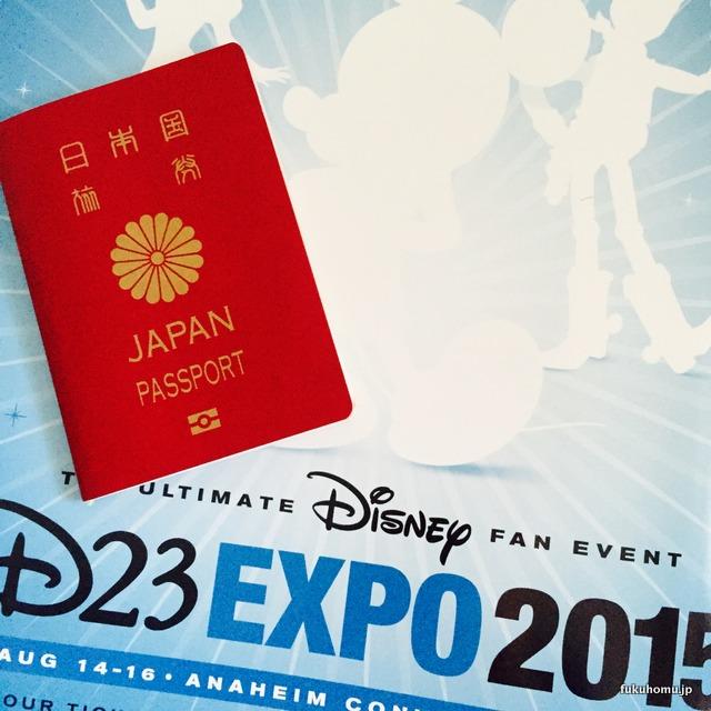 【アナハイム旅行記】D23 EXPOに行きたいお年頃:その1(準備) | 旅行記ブログ by TIKIKITI.JP