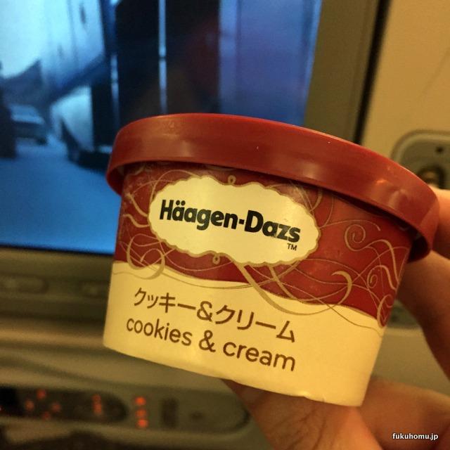 デザートはハーゲンダッツ!